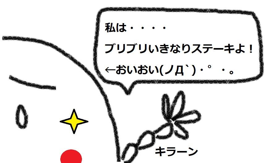 f:id:kanahiro9-22_22-8-8:20180729230337j:plain