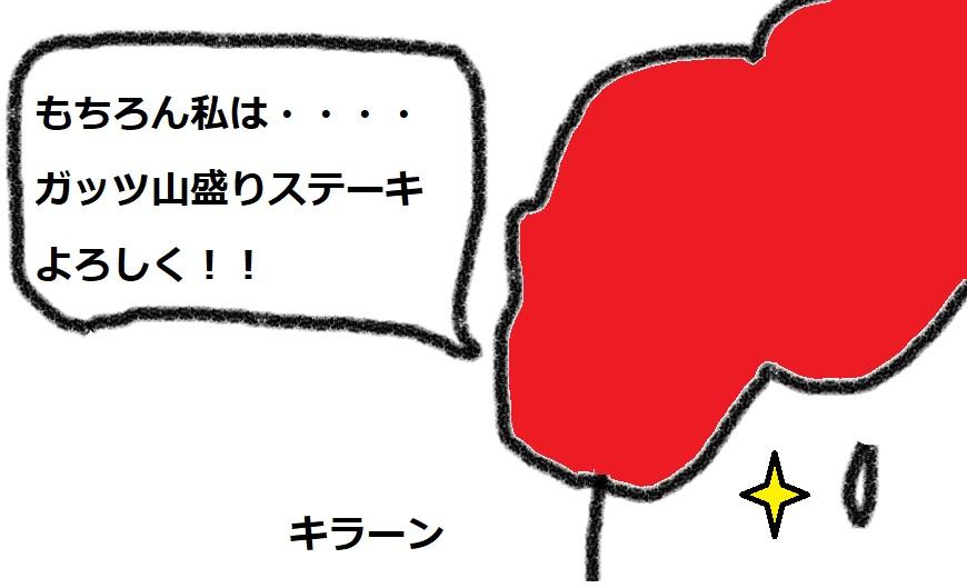 f:id:kanahiro9-22_22-8-8:20180729230358j:plain