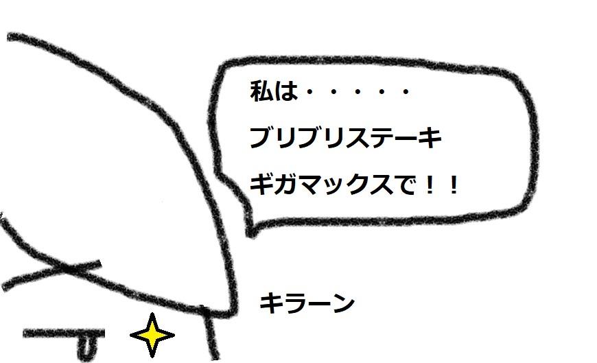 f:id:kanahiro9-22_22-8-8:20180729230421j:plain
