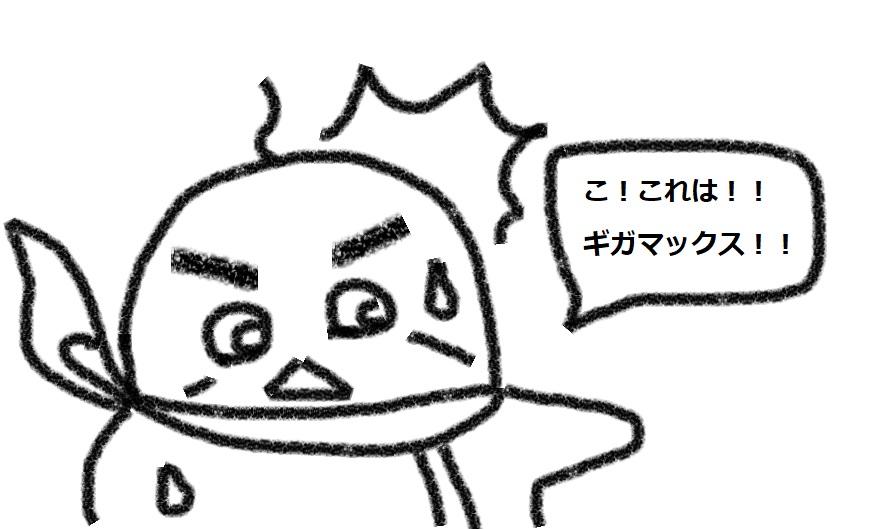 f:id:kanahiro9-22_22-8-8:20180731050122j:plain