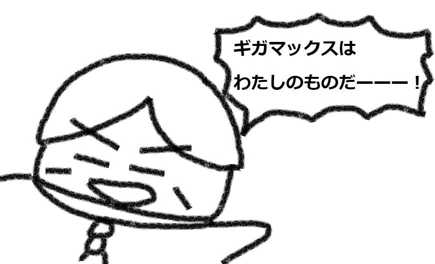 f:id:kanahiro9-22_22-8-8:20180731050147j:plain