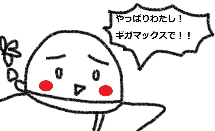 f:id:kanahiro9-22_22-8-8:20180731050207j:plain