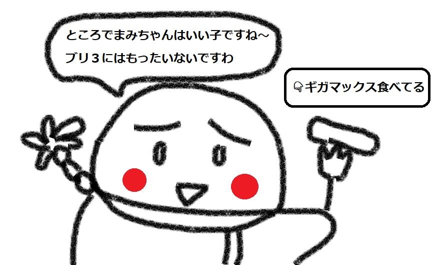 f:id:kanahiro9-22_22-8-8:20180801062818j:plain