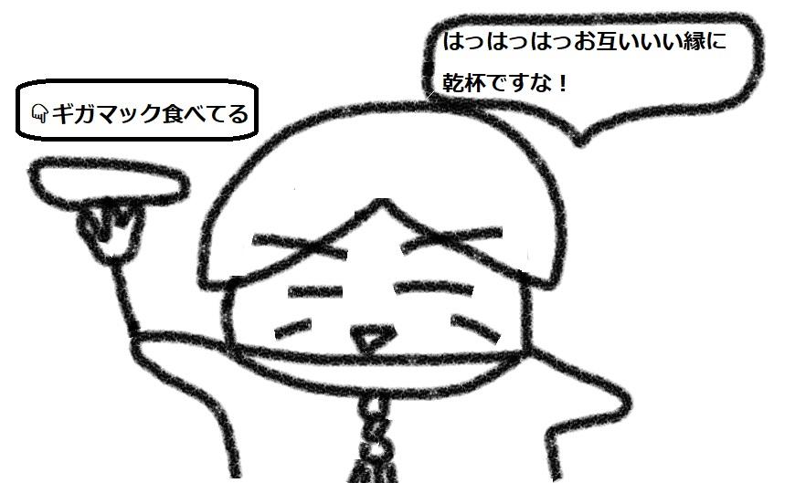 f:id:kanahiro9-22_22-8-8:20180801062859j:plain