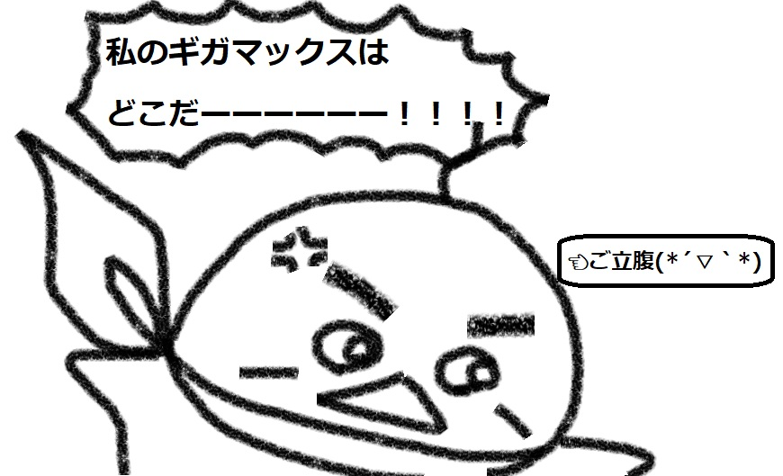 f:id:kanahiro9-22_22-8-8:20180801062919j:plain