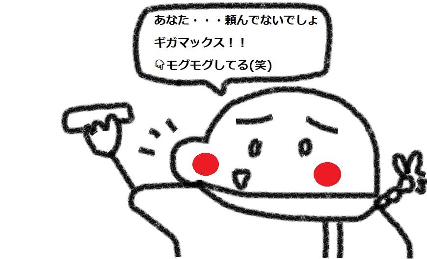 f:id:kanahiro9-22_22-8-8:20180802064201j:plain