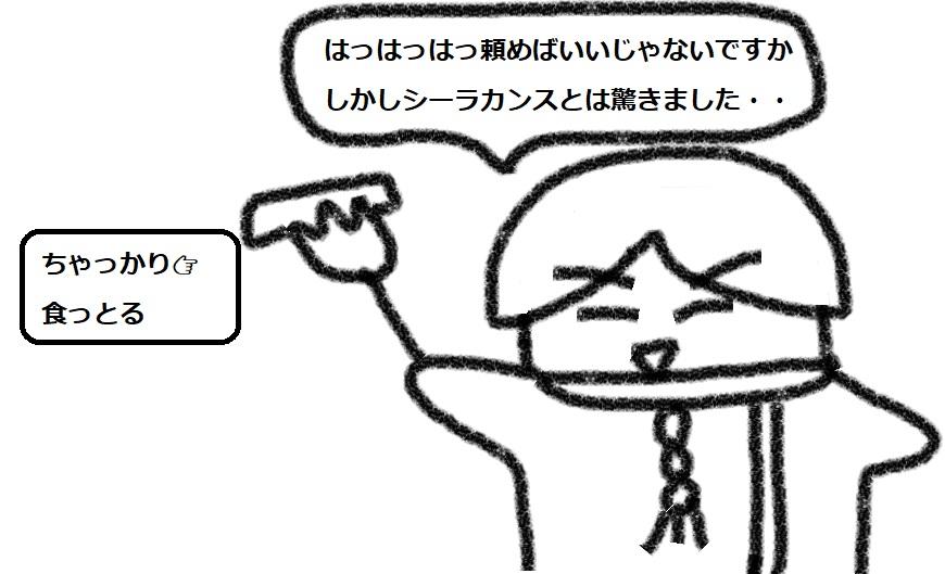f:id:kanahiro9-22_22-8-8:20180802064238j:plain