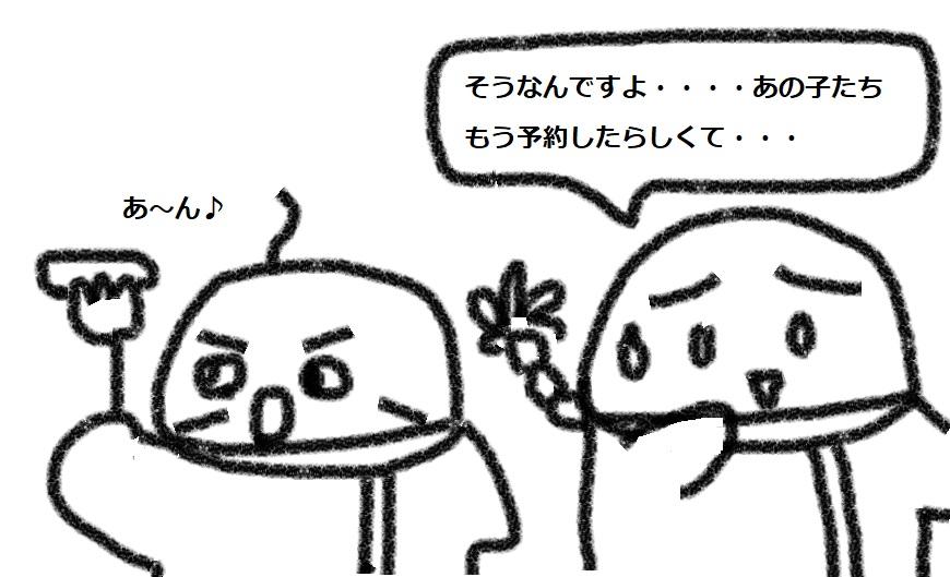 f:id:kanahiro9-22_22-8-8:20180802064258j:plain