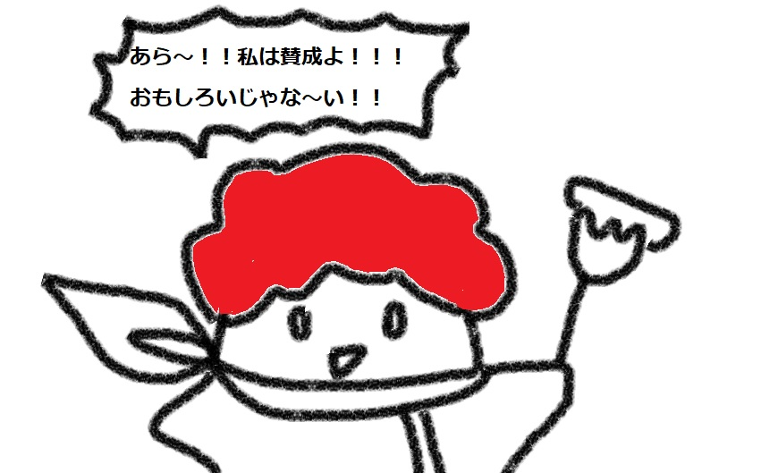 f:id:kanahiro9-22_22-8-8:20180802064320j:plain