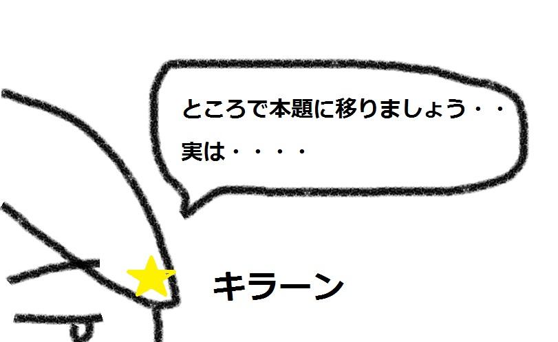 f:id:kanahiro9-22_22-8-8:20180803132211j:plain