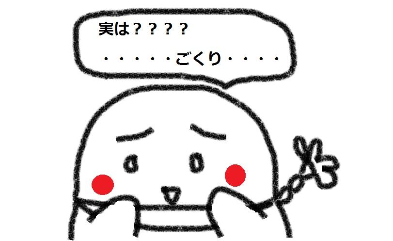 f:id:kanahiro9-22_22-8-8:20180803132251j:plain