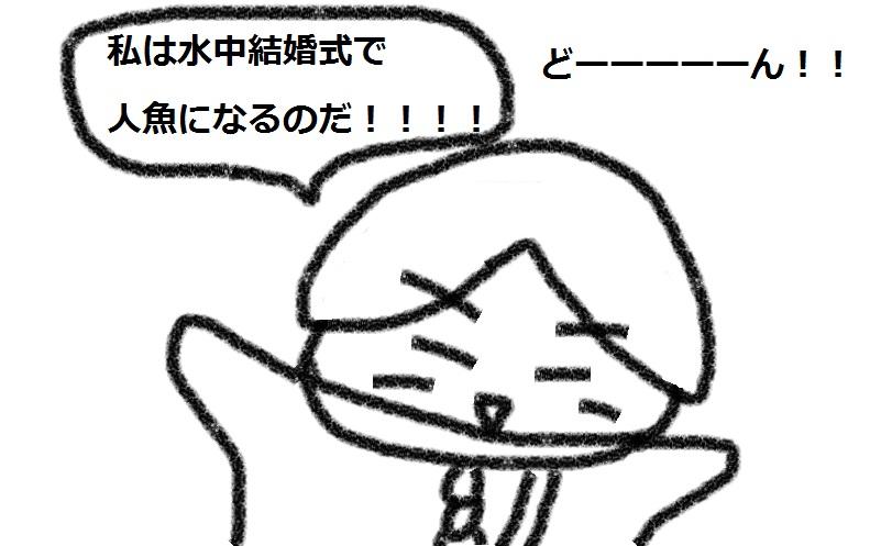 f:id:kanahiro9-22_22-8-8:20180803132316j:plain