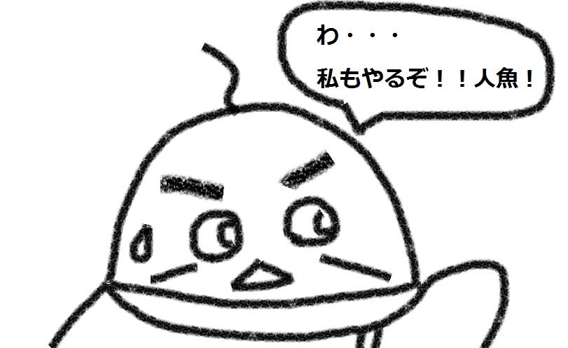f:id:kanahiro9-22_22-8-8:20180804074645j:plain