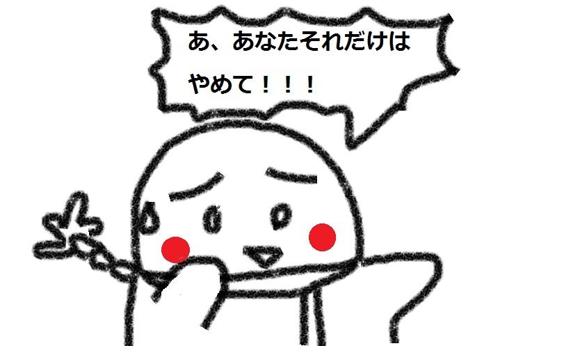 f:id:kanahiro9-22_22-8-8:20180804074718j:plain