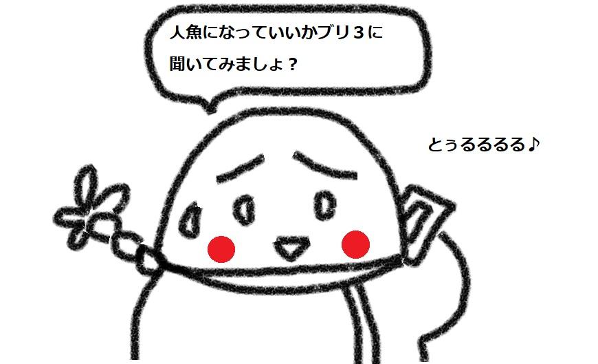 f:id:kanahiro9-22_22-8-8:20180805063835j:plain