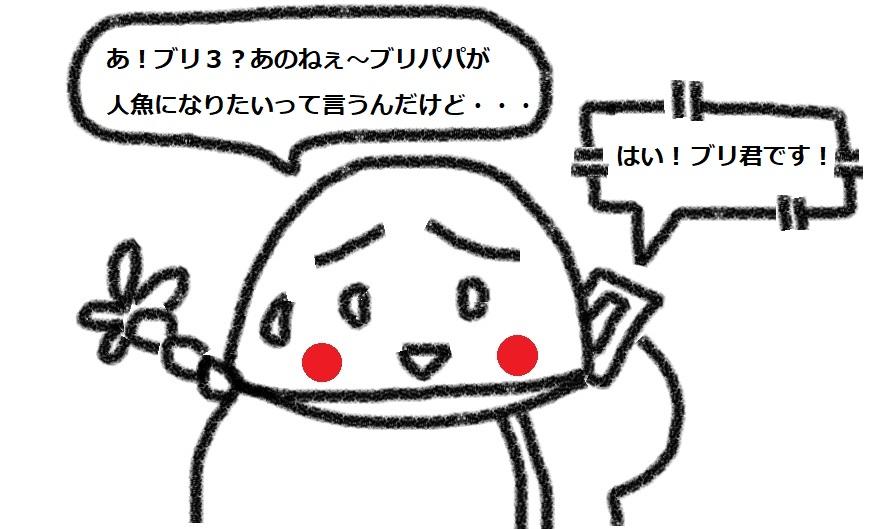 f:id:kanahiro9-22_22-8-8:20180805063901j:plain