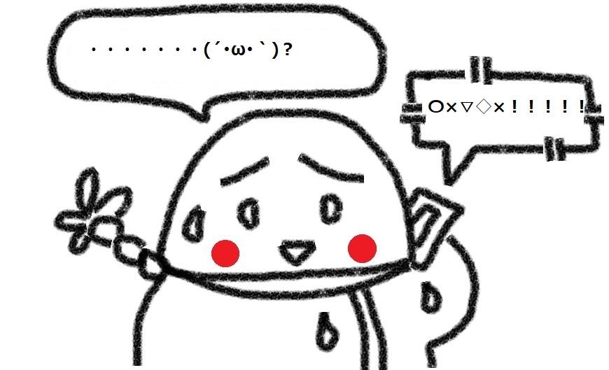 f:id:kanahiro9-22_22-8-8:20180805063921j:plain
