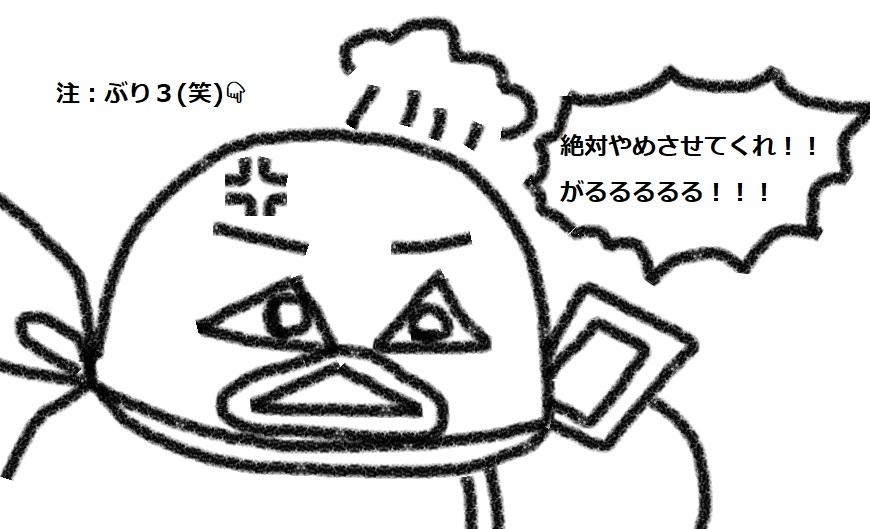 f:id:kanahiro9-22_22-8-8:20180805064002j:plain