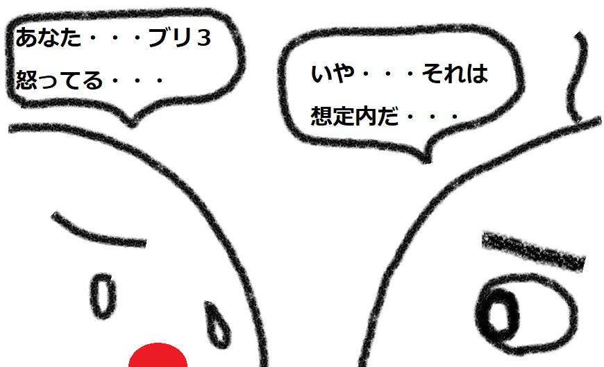 f:id:kanahiro9-22_22-8-8:20180806052627j:plain