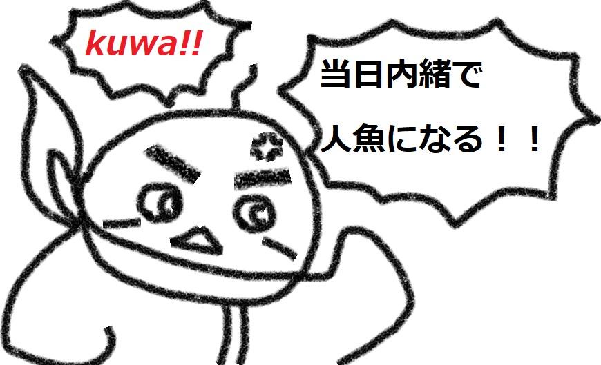 f:id:kanahiro9-22_22-8-8:20180806052650j:plain