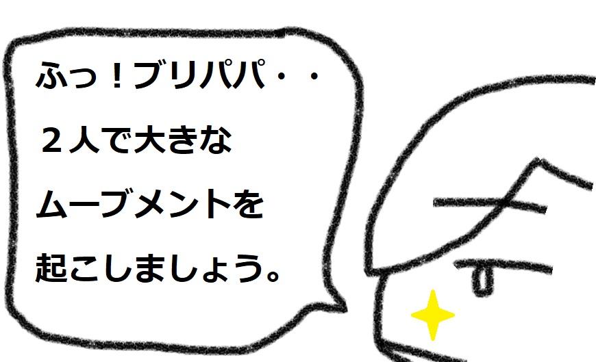 f:id:kanahiro9-22_22-8-8:20180806052710j:plain