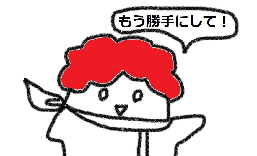 f:id:kanahiro9-22_22-8-8:20180806052730j:plain
