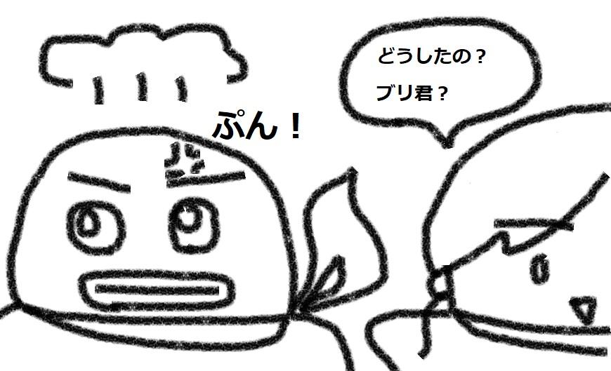 f:id:kanahiro9-22_22-8-8:20180807045546j:plain