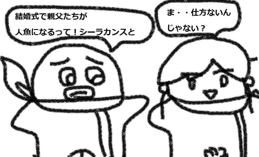 f:id:kanahiro9-22_22-8-8:20180807045650j:plain