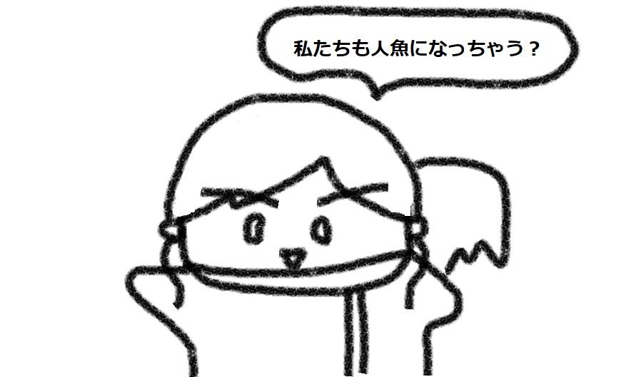 f:id:kanahiro9-22_22-8-8:20180807045732j:plain