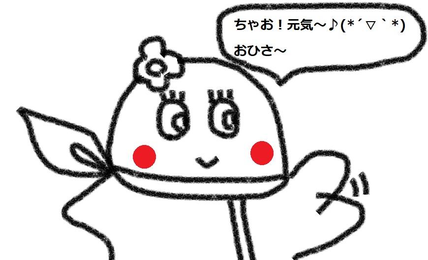 f:id:kanahiro9-22_22-8-8:20180807214622j:plain