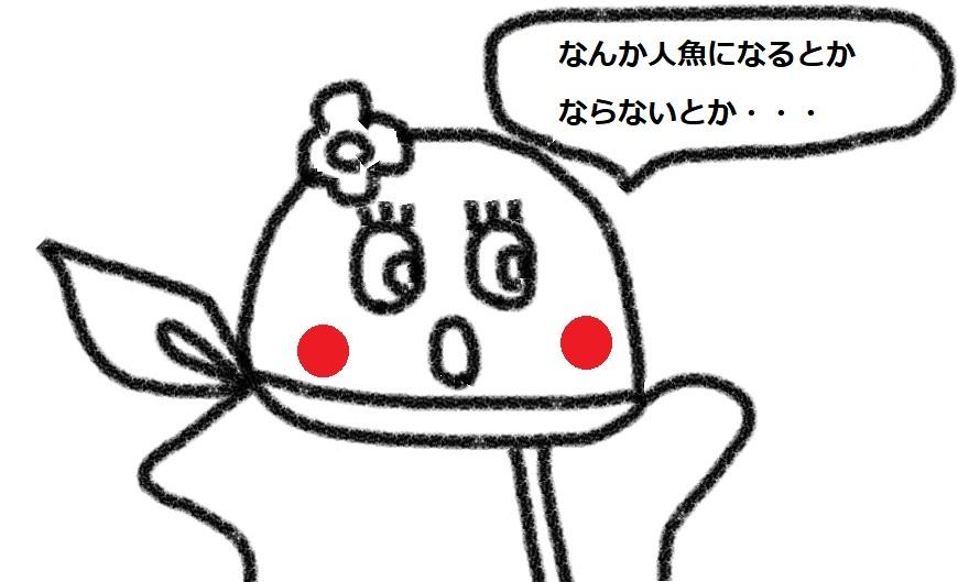 f:id:kanahiro9-22_22-8-8:20180807214701j:plain