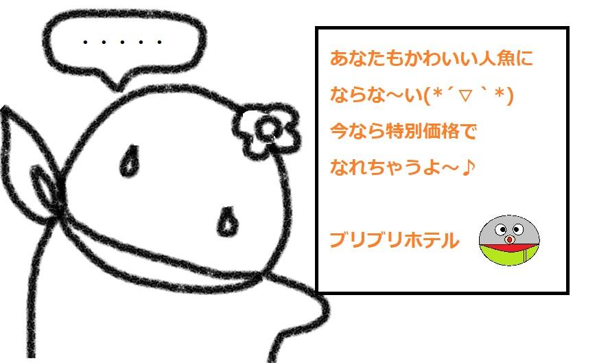 f:id:kanahiro9-22_22-8-8:20180807214804j:plain