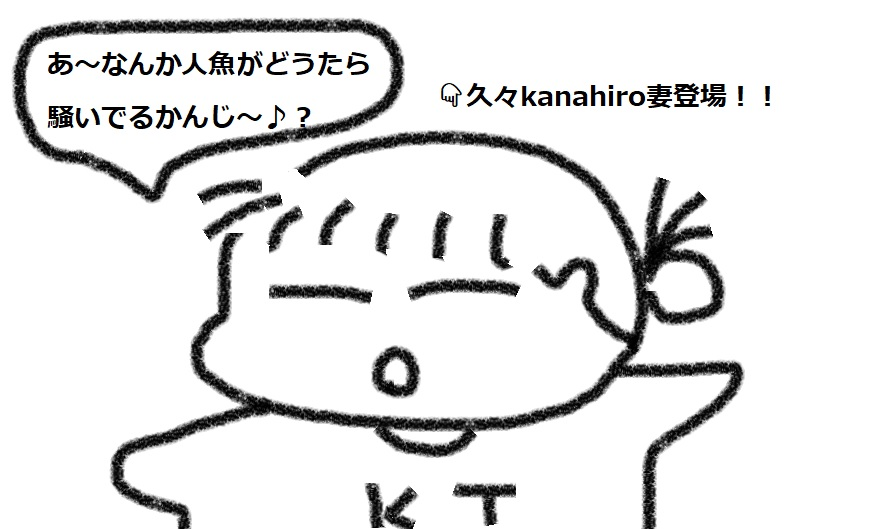 f:id:kanahiro9-22_22-8-8:20180809090538j:plain