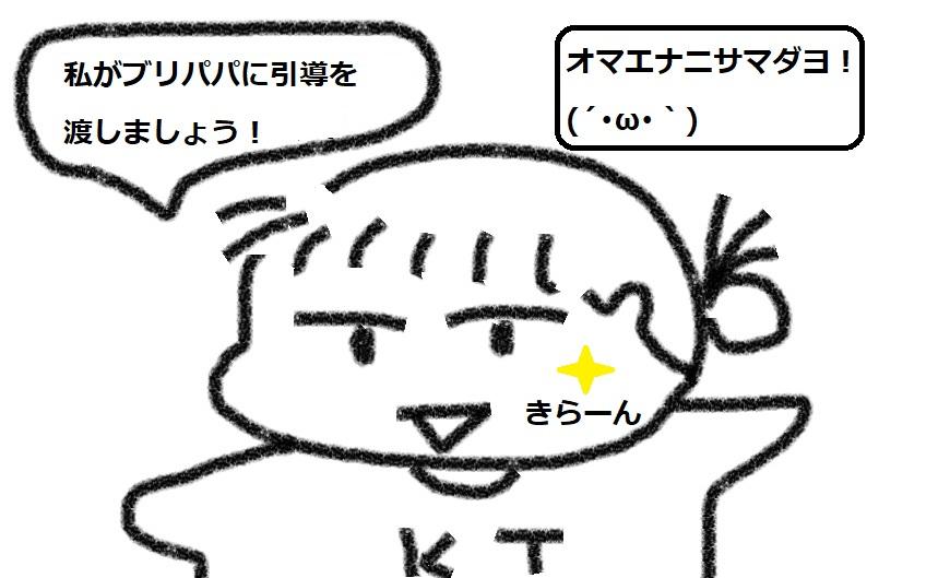 f:id:kanahiro9-22_22-8-8:20180809090603j:plain