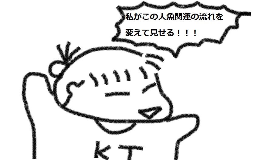 f:id:kanahiro9-22_22-8-8:20180809090625j:plain