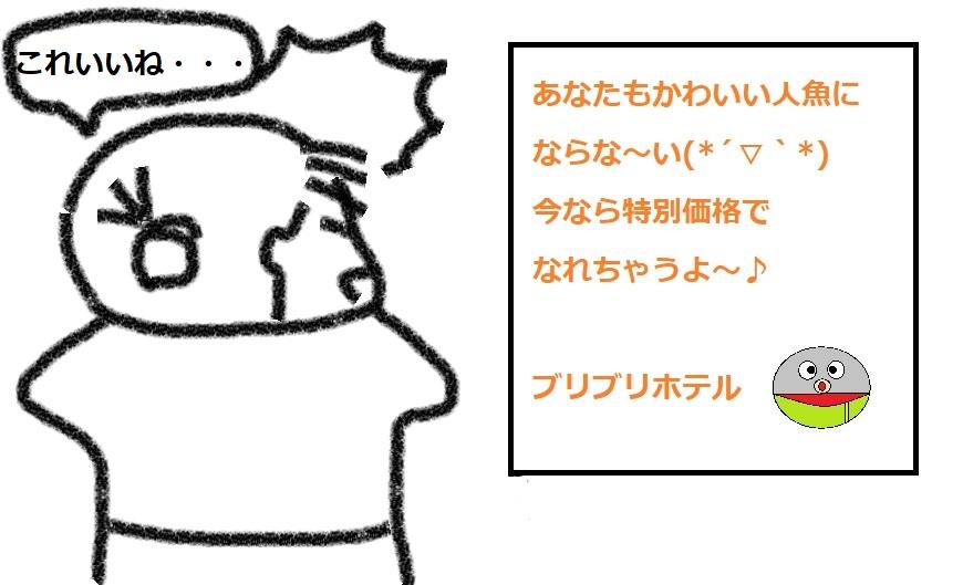 f:id:kanahiro9-22_22-8-8:20180809090649j:plain