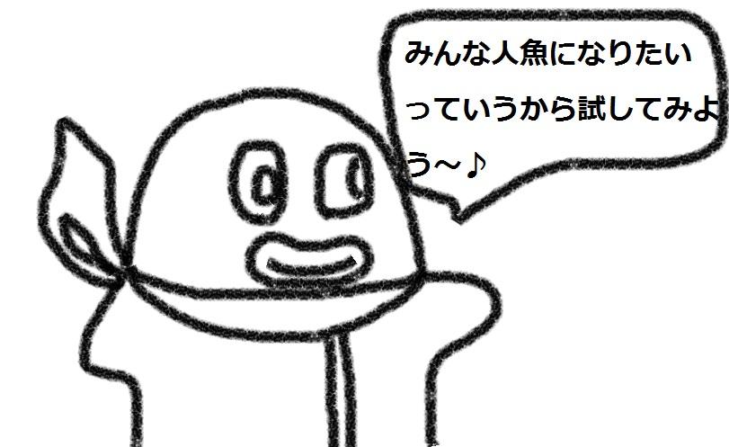f:id:kanahiro9-22_22-8-8:20180810130857j:plain