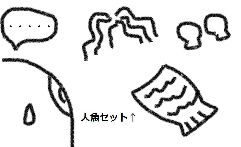 f:id:kanahiro9-22_22-8-8:20180810130939j:plain