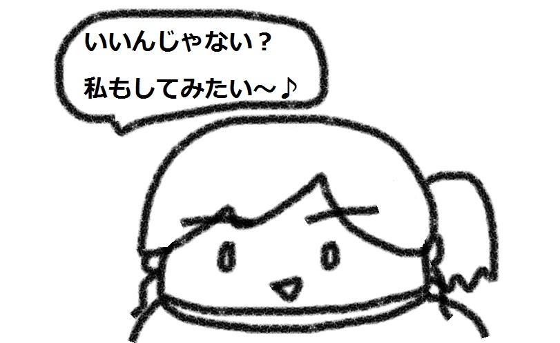 f:id:kanahiro9-22_22-8-8:20180811074806j:plain