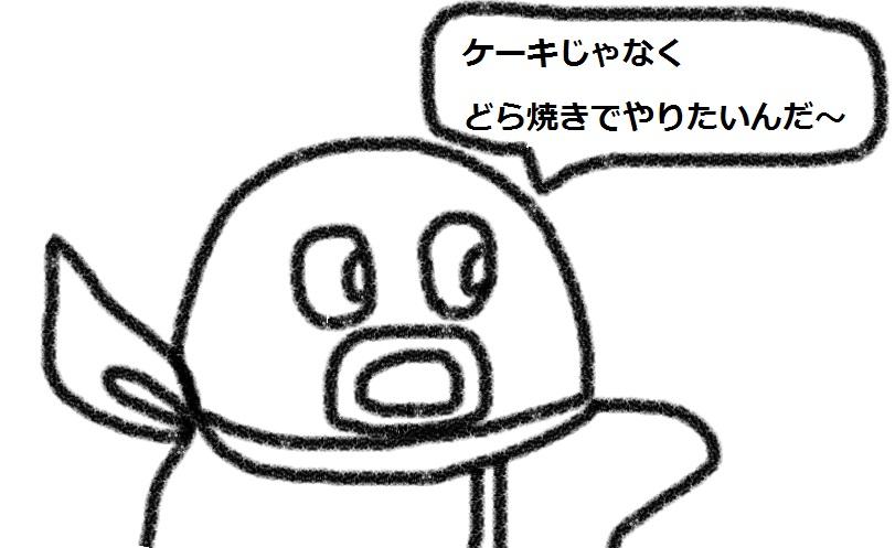 f:id:kanahiro9-22_22-8-8:20180811074824j:plain