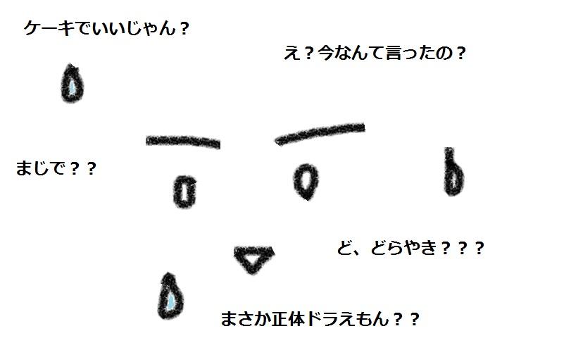 f:id:kanahiro9-22_22-8-8:20180811074842j:plain