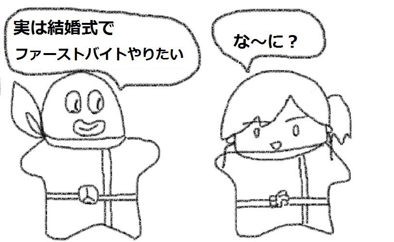 f:id:kanahiro9-22_22-8-8:20180811133849j:plain