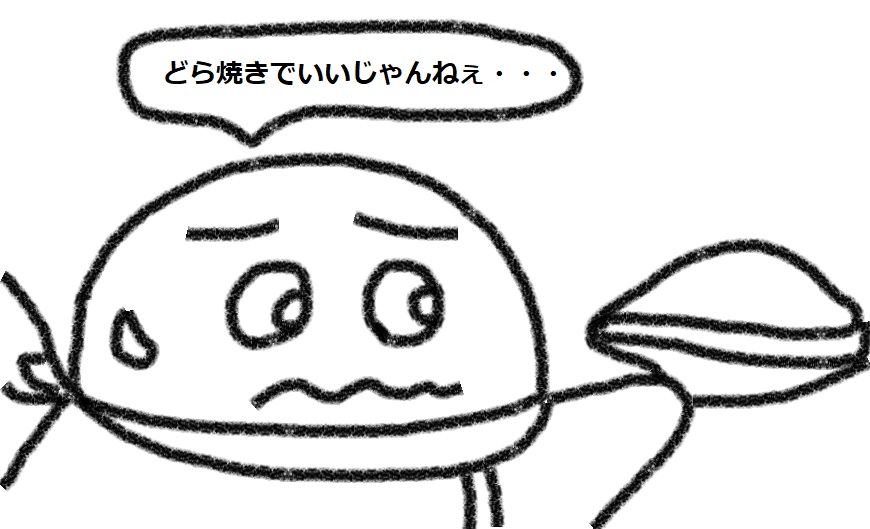 f:id:kanahiro9-22_22-8-8:20180812154158j:plain