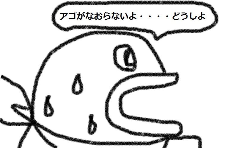 f:id:kanahiro9-22_22-8-8:20180813075228j:plain