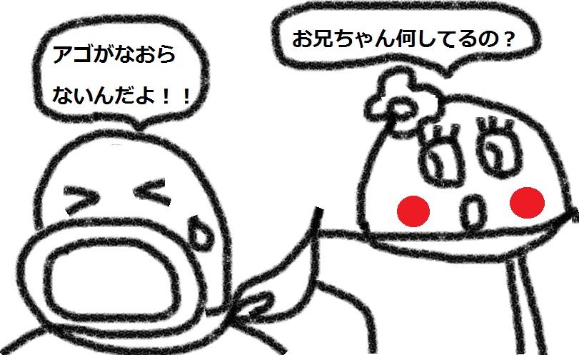 f:id:kanahiro9-22_22-8-8:20180813075247j:plain