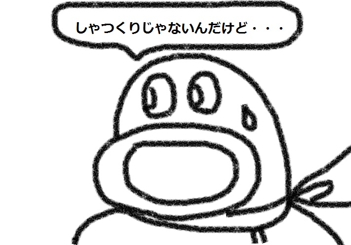 f:id:kanahiro9-22_22-8-8:20180813075327j:plain