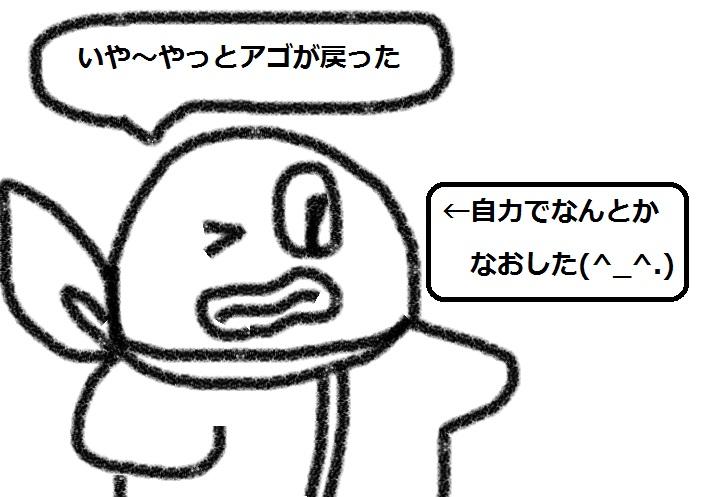 f:id:kanahiro9-22_22-8-8:20180814125517j:plain