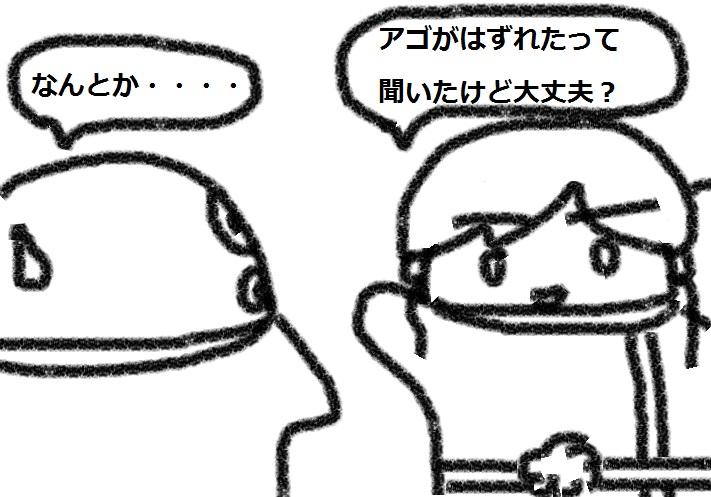 f:id:kanahiro9-22_22-8-8:20180814125540j:plain