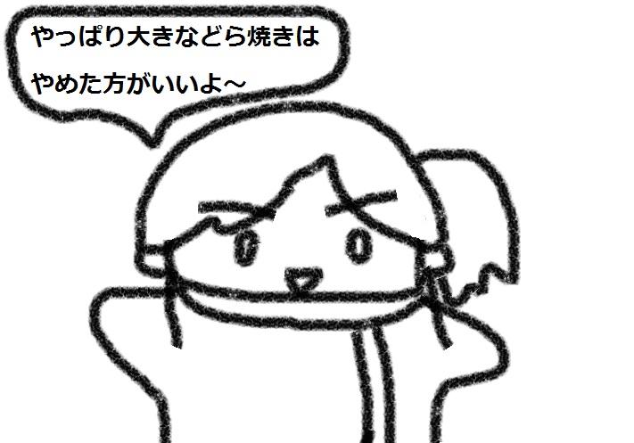 f:id:kanahiro9-22_22-8-8:20180814125601j:plain