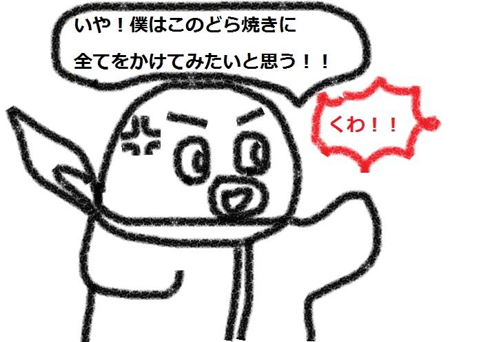 f:id:kanahiro9-22_22-8-8:20180814125624j:plain